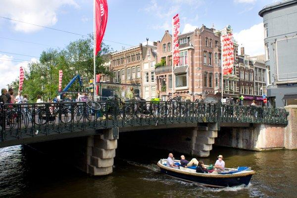 Hotel marnix city centre amsterdam paesi bassi for Hotel vicino piazza dam amsterdam