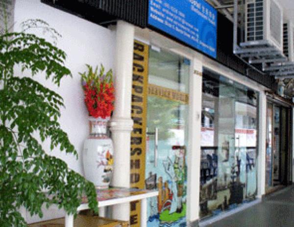 serviceworld hostel singapore singapur de. Black Bedroom Furniture Sets. Home Design Ideas
