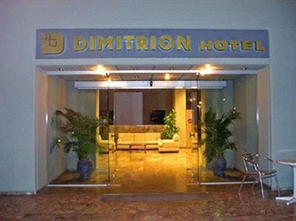 Dimitrion hotel – hersonissos