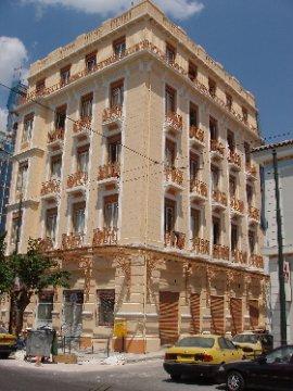 Hotel neos olympos atene grecia it for Amsterdam ostelli economici centro